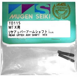 Mugen T0115, Rear Upper Shaft, Mtx2